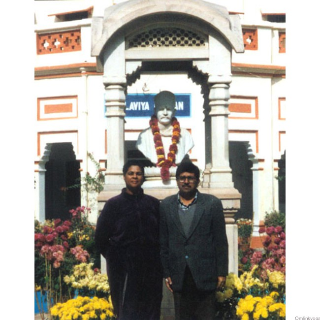 Julie with Dr. Krishna M.Tripathi at Malaviya Bhavan Yoga Kendra, Benares Hindu University, India (2000)